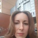 Процкая Ольга