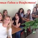 Герасимова Татьяна Сергеевна