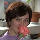 Никулина Юлия Александровна