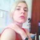 Ледуховская Анастасия Сергеевна