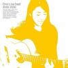 Lisa Ono     - Demiere Valse