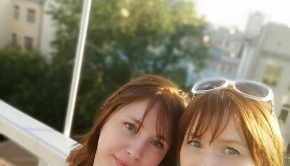 Серикова Наталья