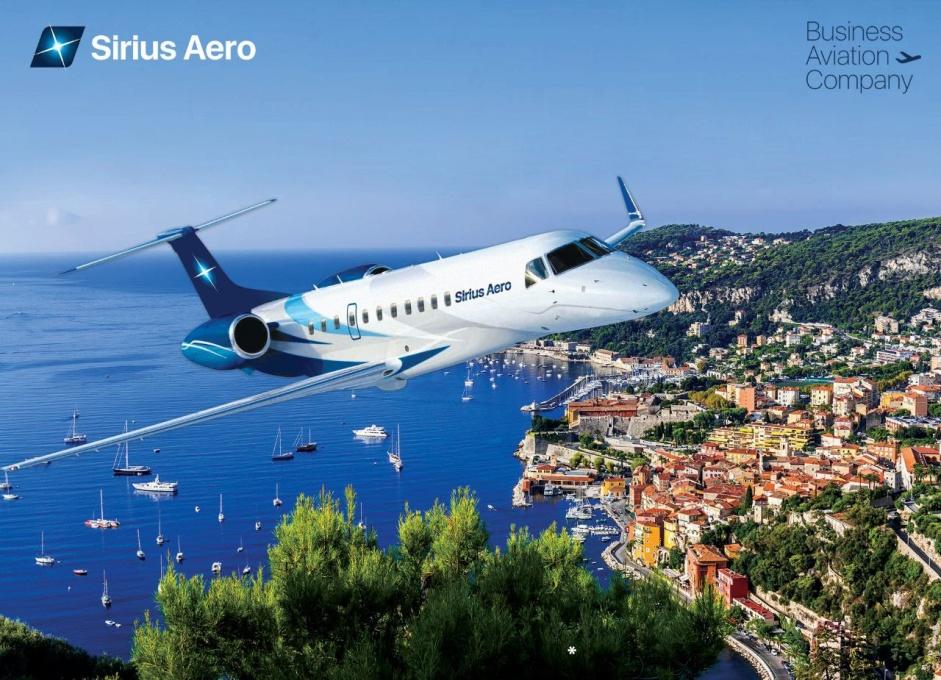 Небо без границ c авиакомпанией Sirius Aero!
