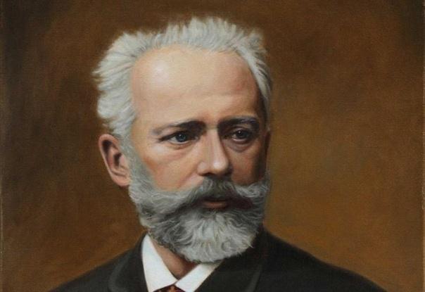 10 интересных фактов из жизни П.И. Чайковского